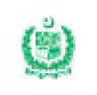CBR Goverment of Pakistan